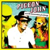 Pigeon John and the Summertime Pool Party (feat. DJ Rhettmatic, Brother Ali & J Live)