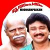 Moonnampakkam (Original Motion Picture Soundtrack) - Single