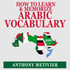 Anthony Metivier - How to Learn and Memorize Arabic Vocabulary: Using a Memory Palace Specifically Designed for Arabic (Magnetic Memory Series) (Unabridged) artwork