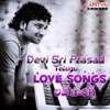 Devi Sri Prasad: Telugu Love Songs