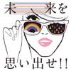 Miraiwo Omoidase - Single ジャケット写真