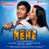 Nene (Original Motion Picture Soundtrack) - EP