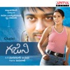 Ghajini Original Motion Picture Soundtrack EP