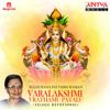 Gowri Kalyana - Sulochana Pattabhi Raman