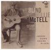 Broke Down Engine Blues, Blind Willie McTell