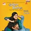 Uyyala Jampala (Original Motion Picture Soundtrack) - EP