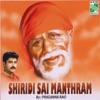 Shiridi Sai Manthram EP