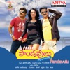Pandavulu (Original Motion Picture Soundtrack) - EP