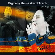 Lesa Faker - Umm Kulthum - Umm Kulthum