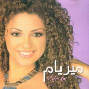 Ana Wel Shog - Myriam Fares - Myriam Fares