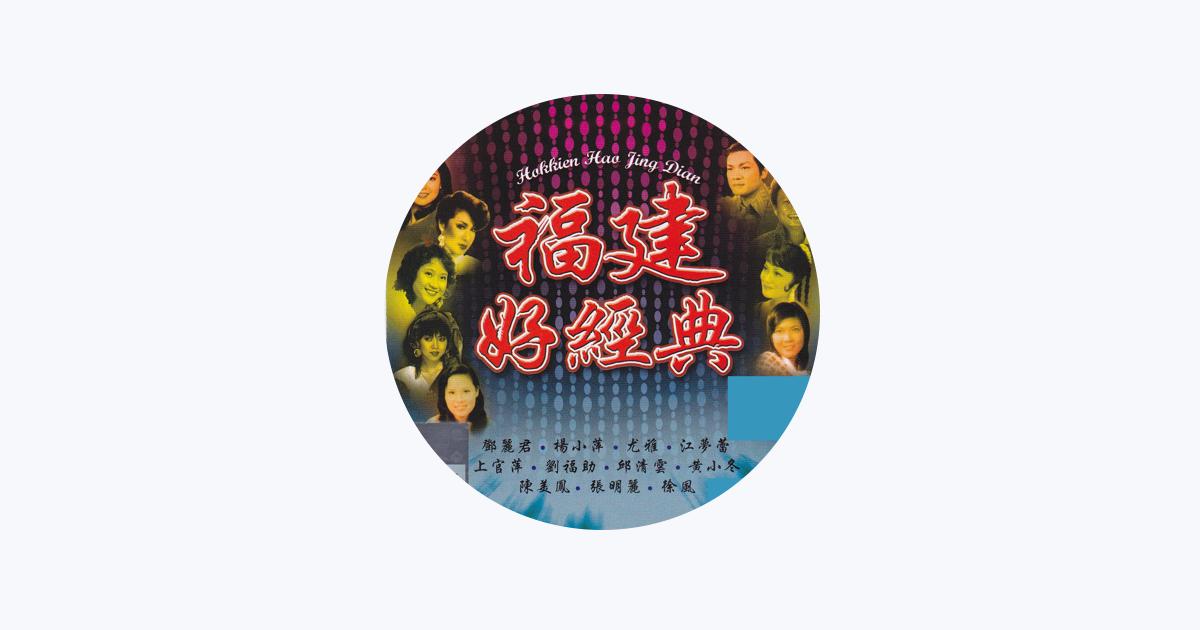 Yang Xiao Ping