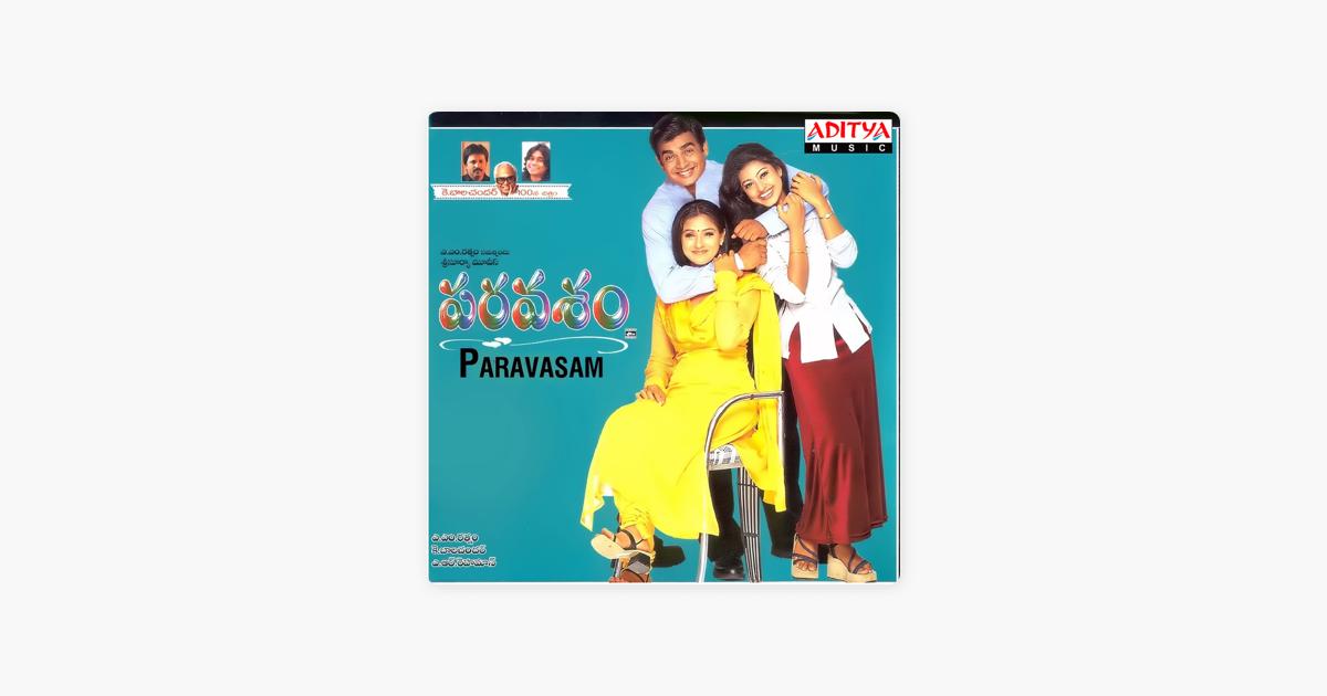 Paravasam (Original Motion Picture Soundtrack) by A  R  Rahman
