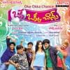 Oke Okka Chance (Original Motion Picture Soundtrack) - EP