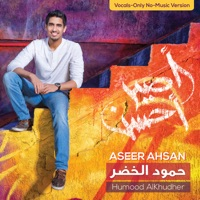 Aseer Ahsan (Vocals-Only No Music Version)