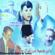 Chansons éternelles de Tunisie - Various Artists