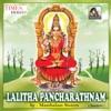 Lalitha Pancharatnam Single