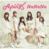 NoNoNo - EP - Apink
