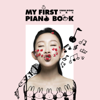 My First Piano Book - 王菀之
