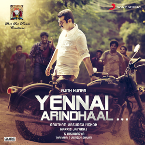 Harris Jayaraj - Yennai Arindhaal (Original Motion Picture Soundtrack)