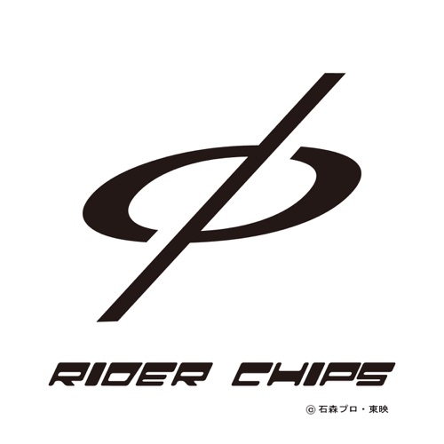 DOWNLOAD MP3: RIDER CHIPS - Justifuy's Rider Chips Ver