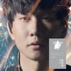 JJ Lin - If Only artwork