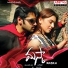 Maska Original Motion Picture Soundtrack EP