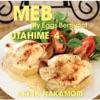 Utahime 4 - My Eggs Benedict ジャケット写真