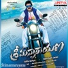 Srimannarayana Original Motion Picture Soundtrack EP
