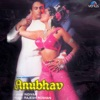 Anubhav Original Motion Picture Soundtrack EP