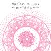 Beautiful Chorus - I Am a Being of Love artwork