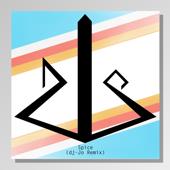 Spice (dj-Jo Remix) - EP