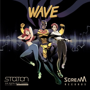 Wave - Single Mp3 Download