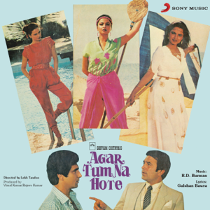 R.D. Burman & Kishore Kumar - Agar Tum Na Hote (Male Version)