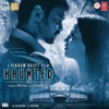 Haunted Original Motion Picture Soundtrack