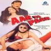 Aar Ya Paar (Part 1)