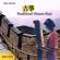 Gao Shan Liu Shui - Su Yu Hong