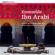 Chants soufis arabo-andalous (Arabo-Andalusian Sufi Songs) - Ensemble Ibn Arabi