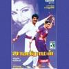 Janaki Raman (Original Motion Picture Soundtrack) - EP