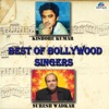 Best of Bollywood Singers Kishore Kumar Suresh Wadkar