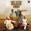 Krishna Beura, Bishakh - Kanish, Subhi & Style Bhai - Kaun Kitney Paani Mein Original Motion Picture Soundtrack  Single Album