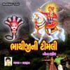 Bhathijini Timli
