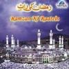 Ramzan Ki Raatein