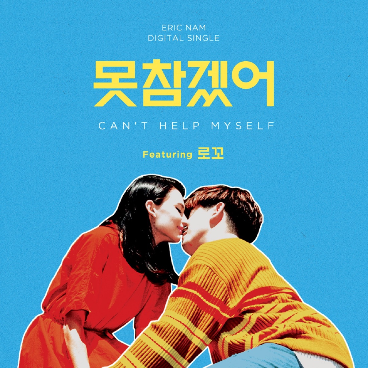 Can't Help Myself Album Cover by Eric Nam