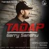 Tadap Unplugged Single