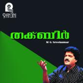 Chandhanakudathinu (Female Vocals)