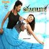 Viyabari Original Motion Picture Soundtrack EP
