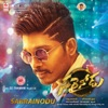 Sarrainodu (Original Motion Picture Soundtrack)