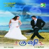 Kushi Tamil Original Motion Picture Soundtrack