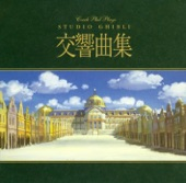 "Always with Me (Orchestral Version) [From ""Spirited Away""] [Bonus Track (Debut)] artwork"