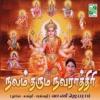 Nalam Tharum Navarathiri